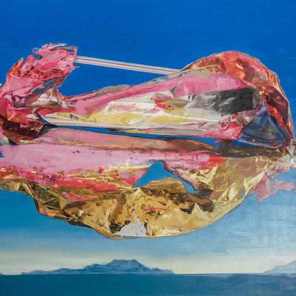 Hugh Davies - Archipelago